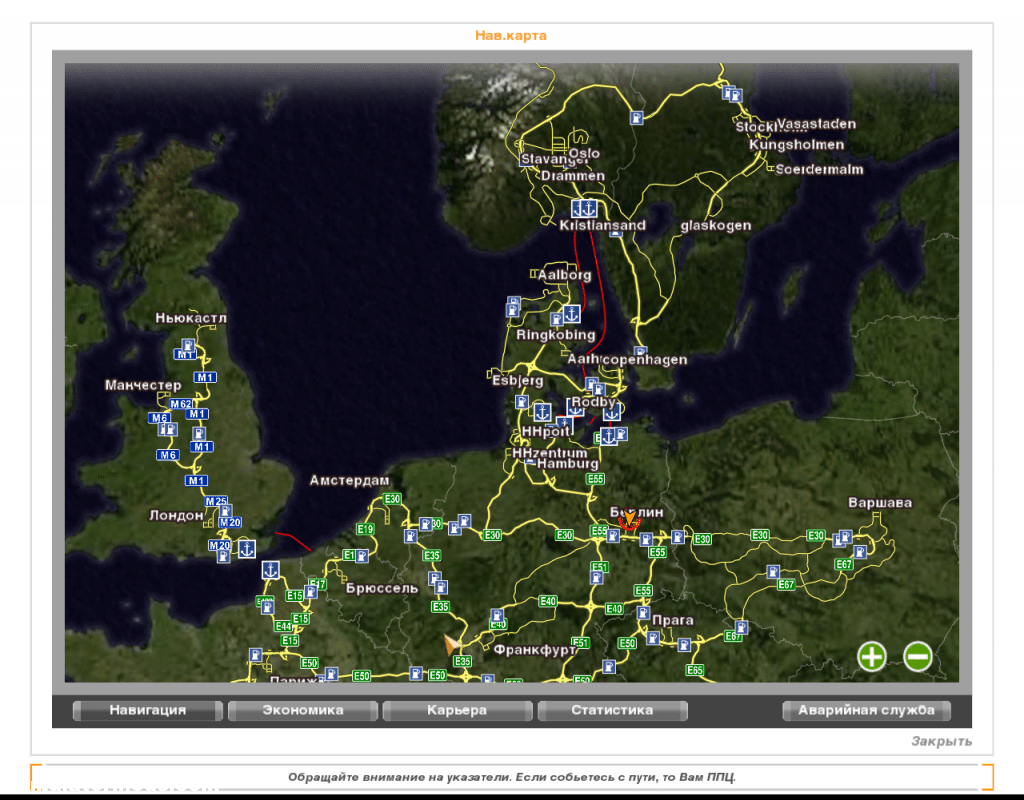 Euro truck simulator 2 scandinavia map mod download | Euro