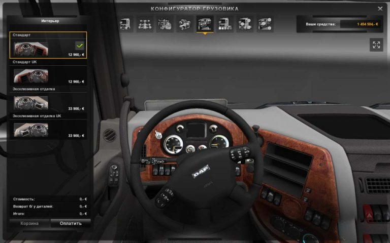 Interior Dashboard HD for DAF XF
