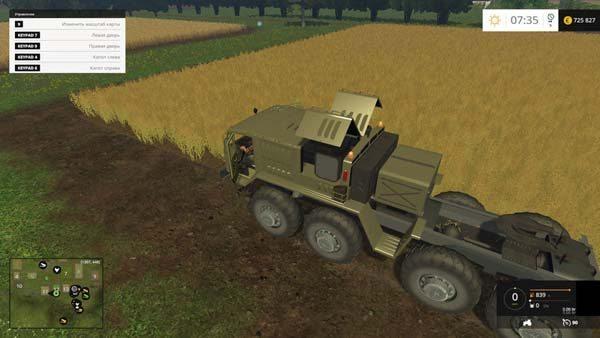 MAZ 537 truck v 1.0 [MP] 1