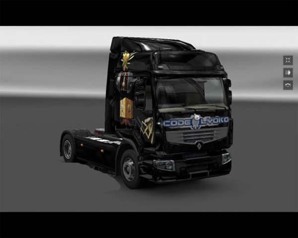 Code Lyoko Truck Skin