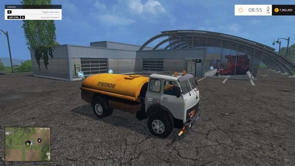 MAZ 500 and Trailer v 2.0