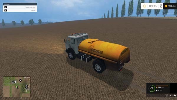 MAZ 500 and Trailer v 2.0 8