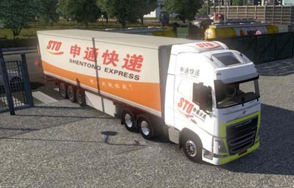 Shentong Logistics Front Skin
