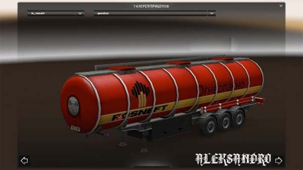 Standalone trailer Rosneft