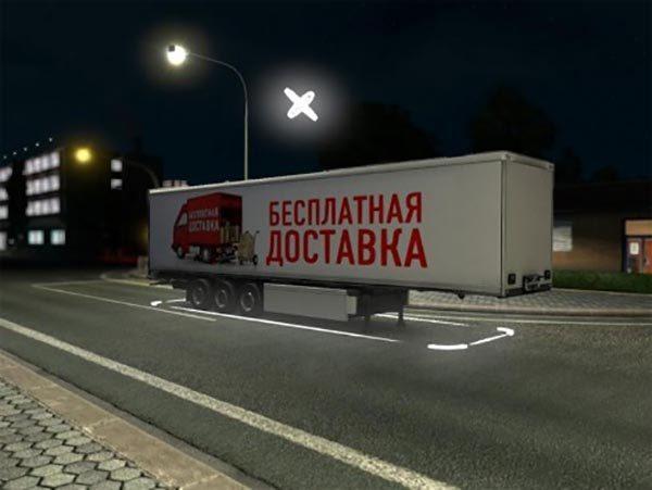 Free Shipping Trailer