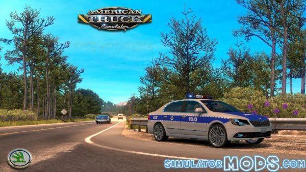 1462283798_sh-skoda-car-police-1-2_1