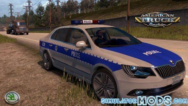 1462283873_sh-skoda-car-police-1-2_2